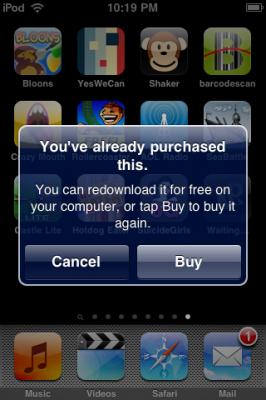 iphoneredownloads